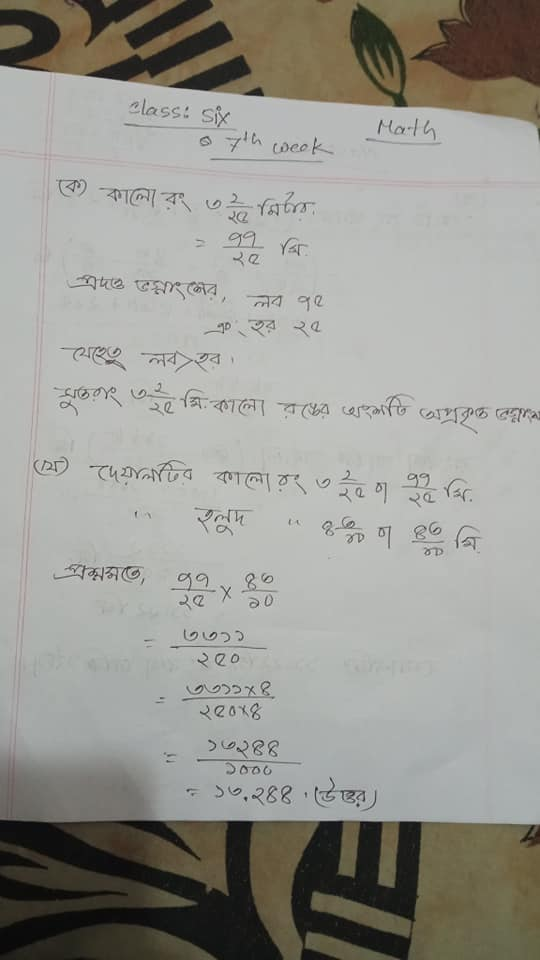 Class 6 7th week math answer 1