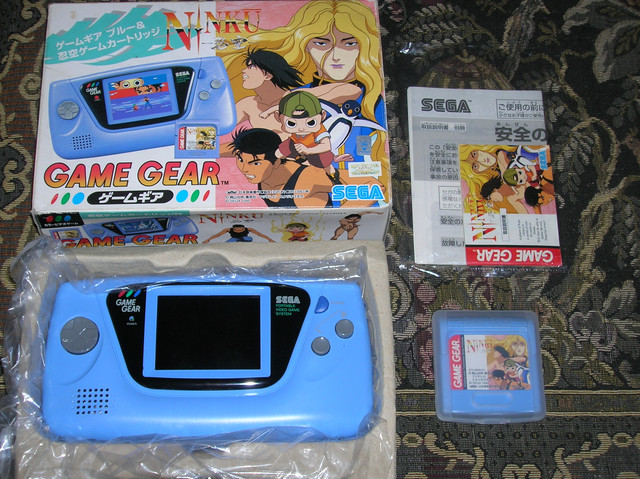 game-gear-console-bundle-ninku