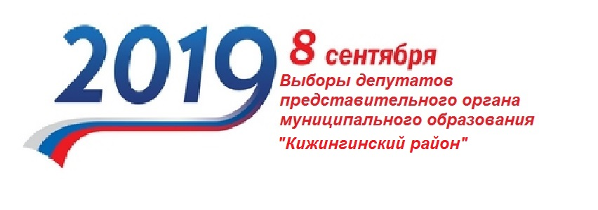 8-2019