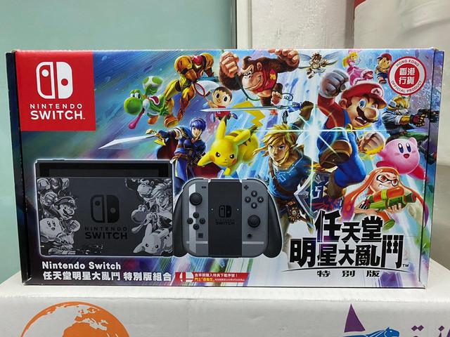 Les différents pack Switch SSBU-HK