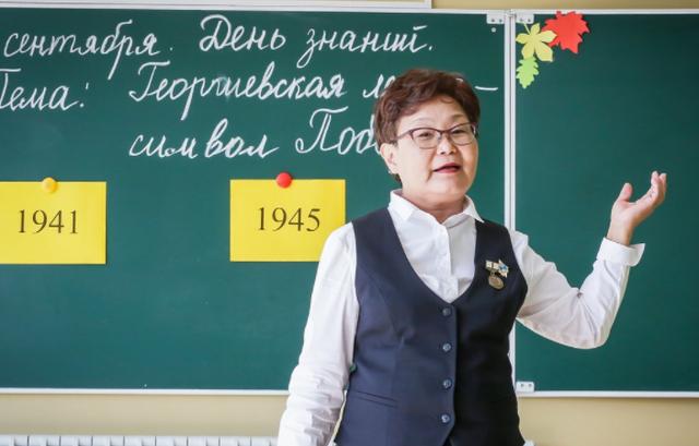 Владимир Путин анонсировал повышение зарплаты некоторым бюджетникам в 2021 году
