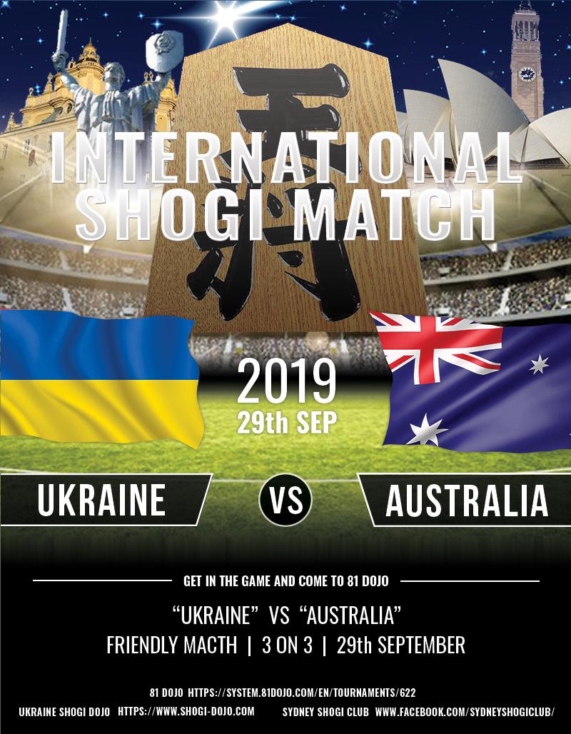Shogi match ukraine vs australia v03 w800