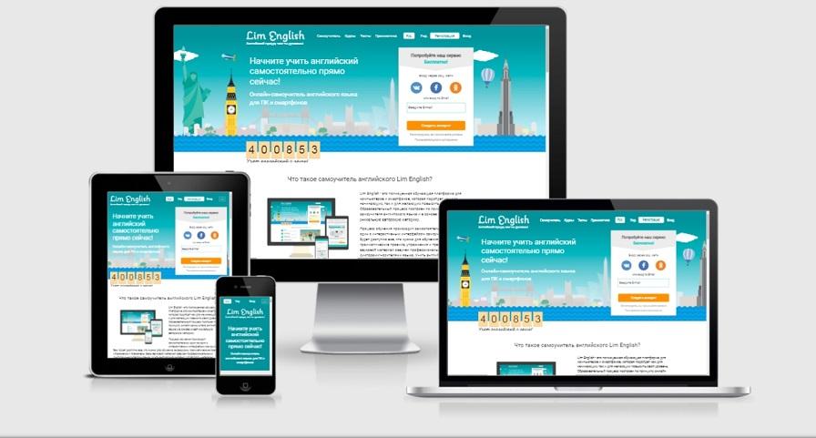 Онлайн-самоучитель английского Lim English — обзор сервиса