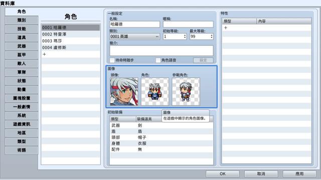 Topics tagged under 遊戲 on 紀由屋分享坊 011