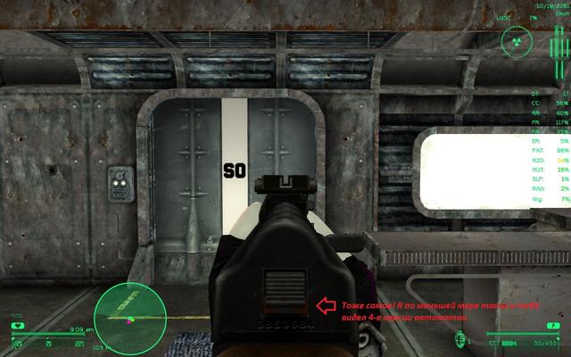 Ape-X-AK-Clitmate-control-2-min