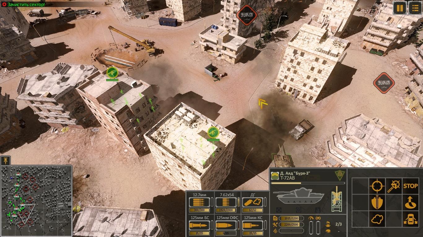 Syrian-Warfare-2021-02-19-03-40-55-072