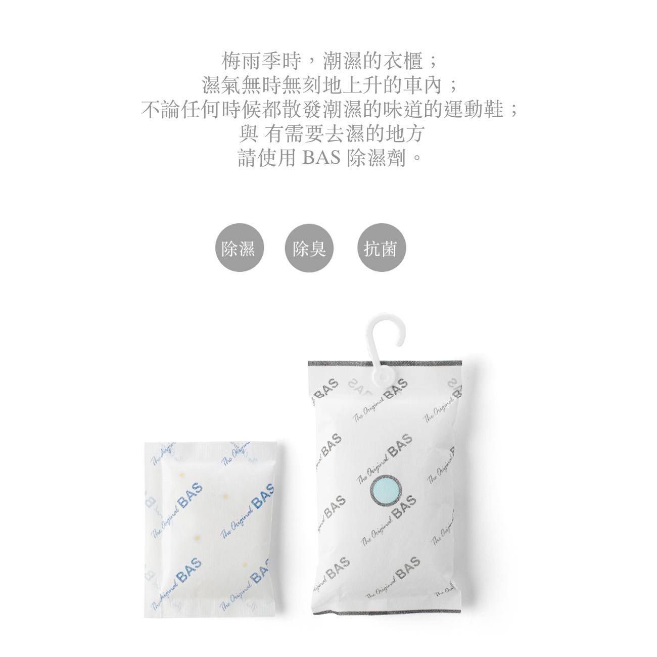 [shiPAPA] 生活除臭除濕劑 2 Shapes|韓國直送|香港 澳門