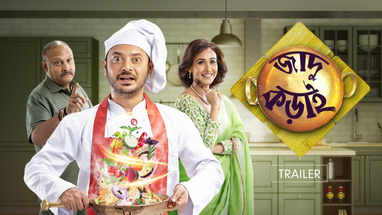 Jadu Kadai 2019 Bengali Movie Web-dl 1080p x264 AC3