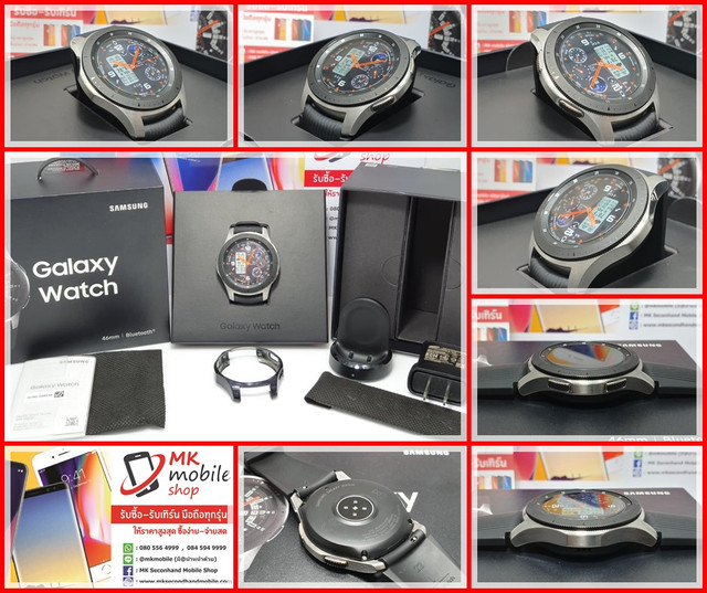 1-SS-Galaxy-watch-46mm-5000