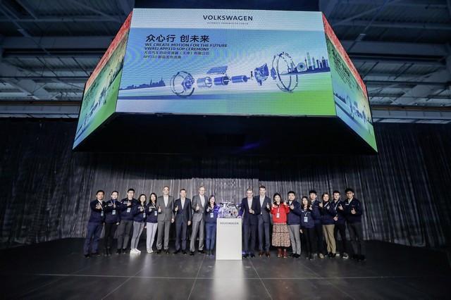 Lancement de la production de moteurs électriques en Chine DB2020-AL01189-medium