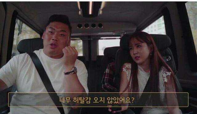 fmkorea-com-20190703-105654