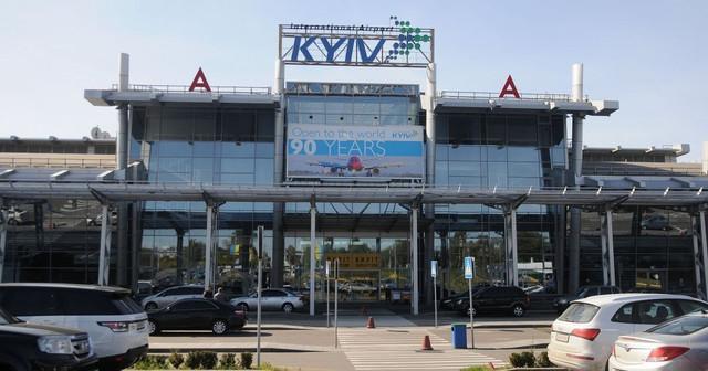 aeroport-Kiyiv.jpg