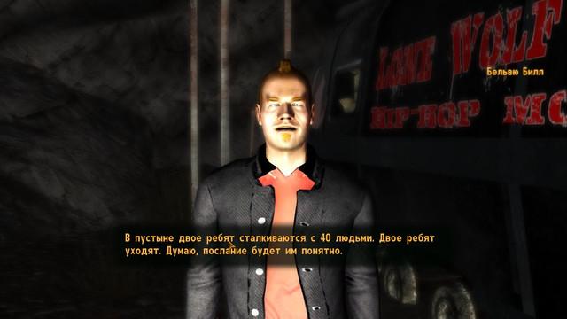 Fallout-NV-2021-06-16-19-20-52-15.jpg