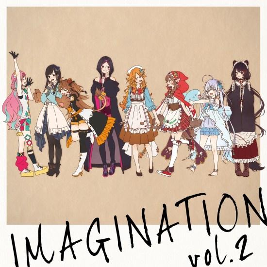 [Album] IMAGINATION vol.2