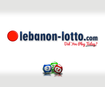 1821 lebanon lotto نتائج سحب اللوتو اللبناني اليوم الاثنين 6 / يوليو / 2020 مع زيد