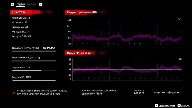 DX12-1080p.jpg