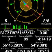 Screenshot-2013-11-01-14-14-20
