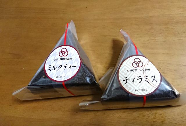 Topics tagged under 甜點 on 紀由屋分享坊 Image