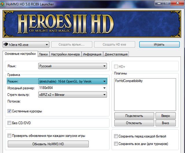 Image: HDMod5.jpg