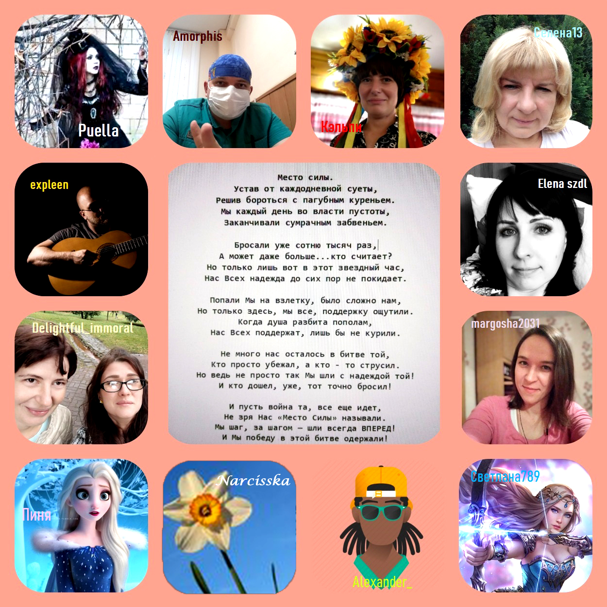 My-Collages-4.jpg