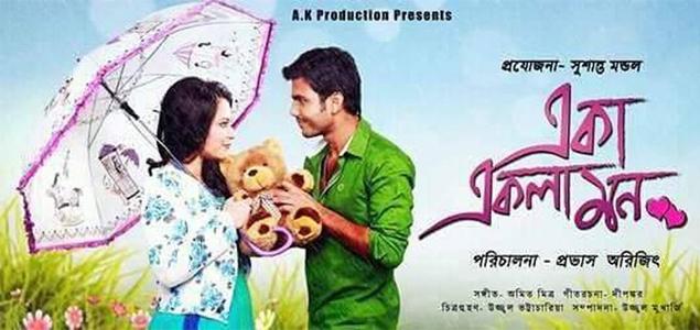 Eka Ekla Mon 2016 Bengali Movie HDRip x264 AAC