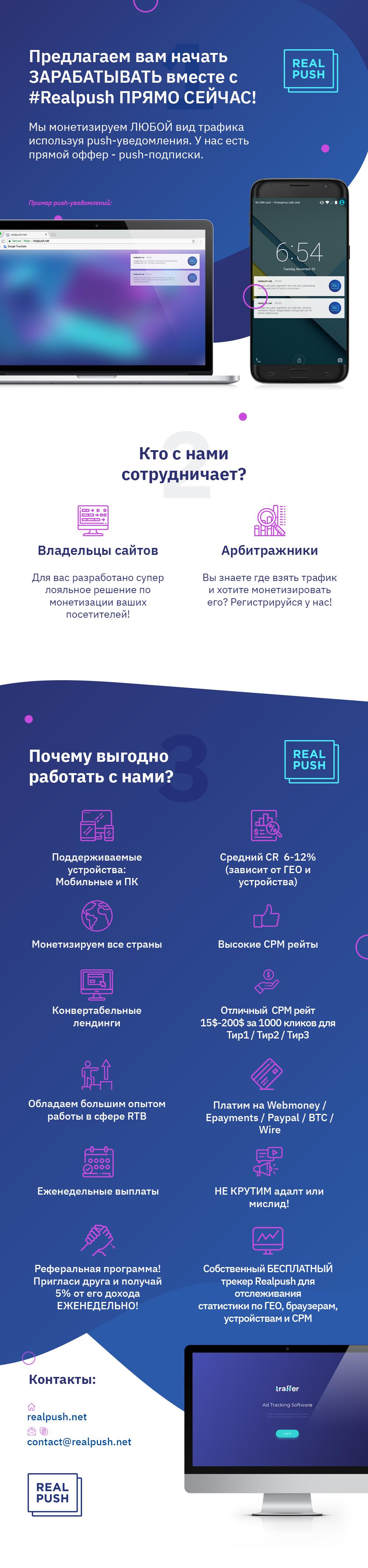 START-ru.jpg