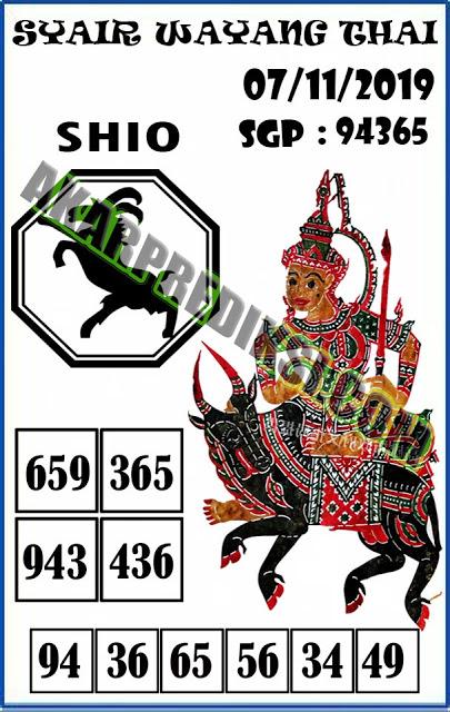 syair-sgp-syair-asia-58