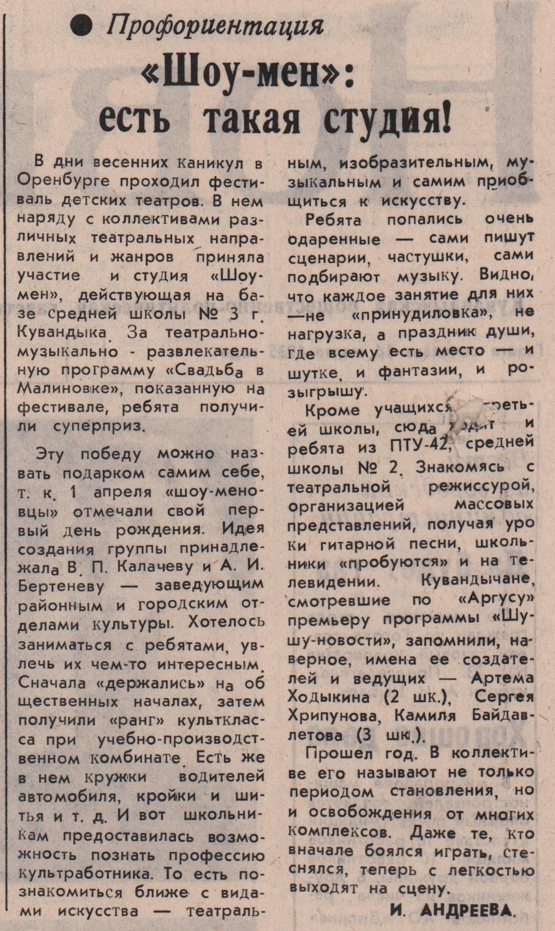 20-1993
