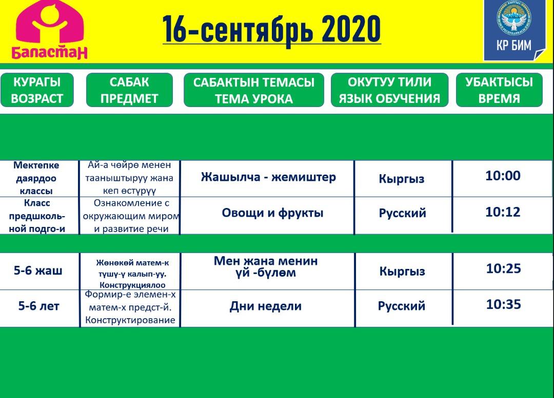 IMG-20200912-WA0022