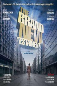 The Brand New Testament 2015