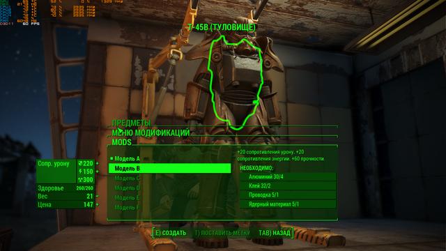 Fallout 4 Screenshot 2018 05 21 00 02 40 73