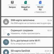 Screenshot-20170412-151802