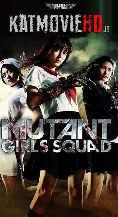 [18+] Mutant Girls Squad (2010) BluRay 720p 480p With English Subtitles [Japanese Film]