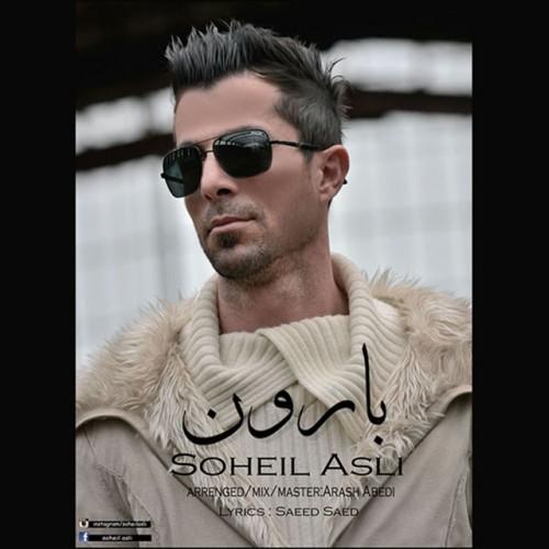 دانلود آهنگ جدید سهيل اصلي به نام بارون