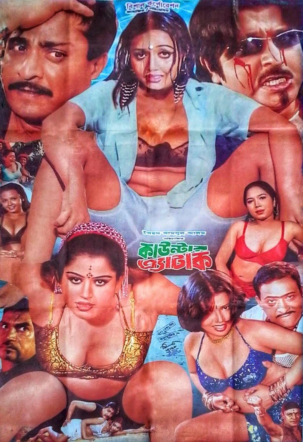 18+ Counter Attack (2021) Bangla Hot Movie 720p HDRip 700MB Download