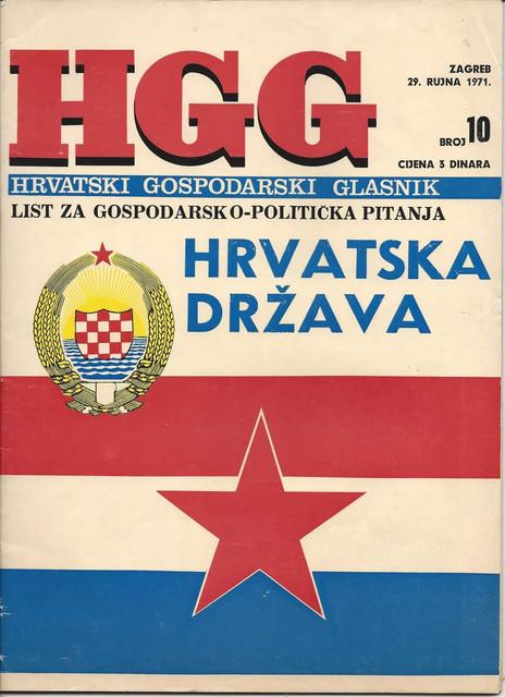 jugoslavija - od nemila do nedraga - Page 37 FB-IMG-1630791151302