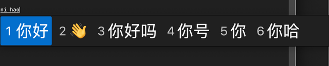 nihao.png