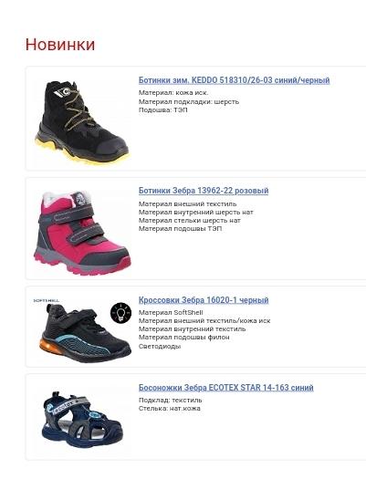 Screenshot-20210912-084002-Samsung-Internet