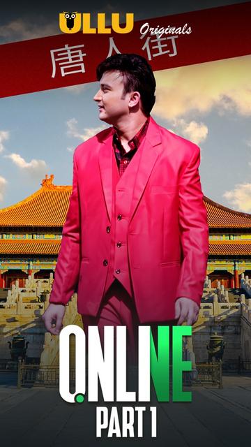 Online Part-1 2021 S01 Hindi Ullu Originals Web Series 720p Watch Online