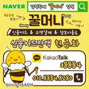 Kakao-Talk-20190623-085437340.jpg