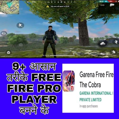 FREE FIRE में pro player कैसे बने ? Total Gaming जैसे खेलने के 9 आसान tricks