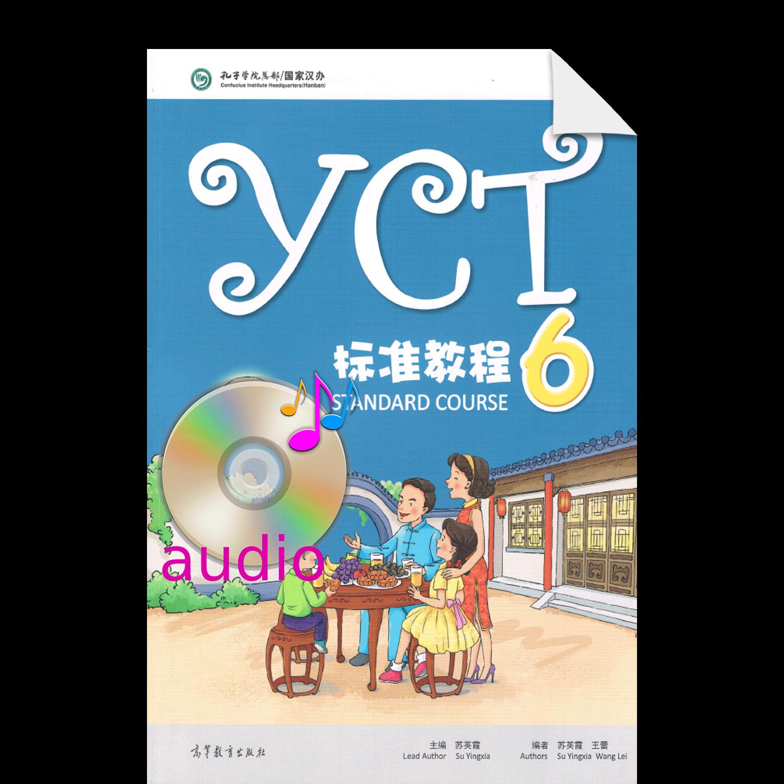 Yct6 Audio