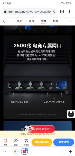 Screenshot-2021-03-30-06-26-31-410-com-android-chrome.jpg