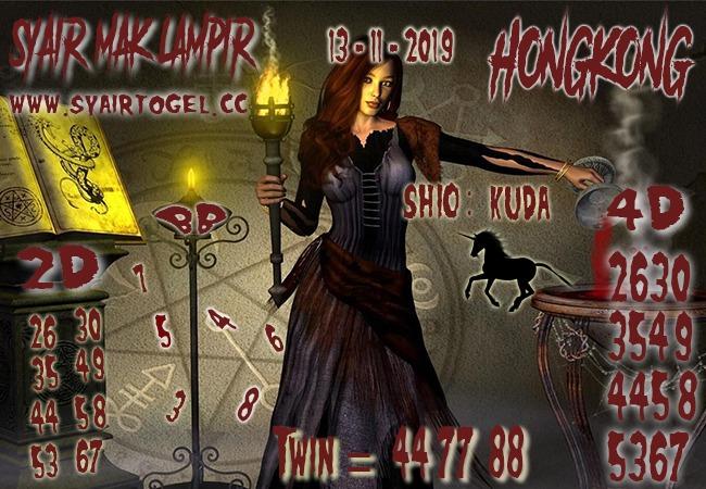 syair-mak-lampir-32
