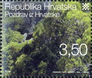 2005. year POZDRAV-IZ-HRVATSKE-KARNET-7