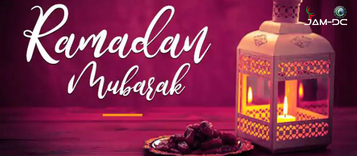 Знания о Рамадане для немусульман