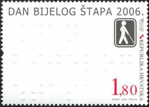 2006. year DAN-BIJELOG-TAPA