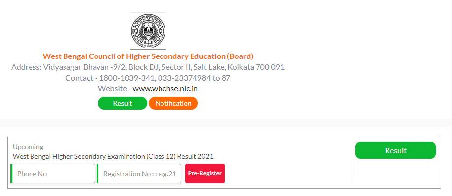 WB 10th Results Also Available by SMS via exametc.com
