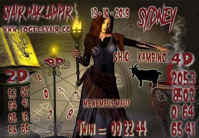 syair-mak-lampir-24