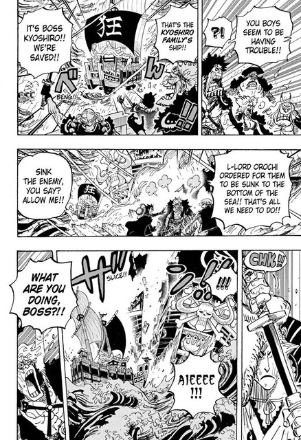 one-piece-chapter-975-10